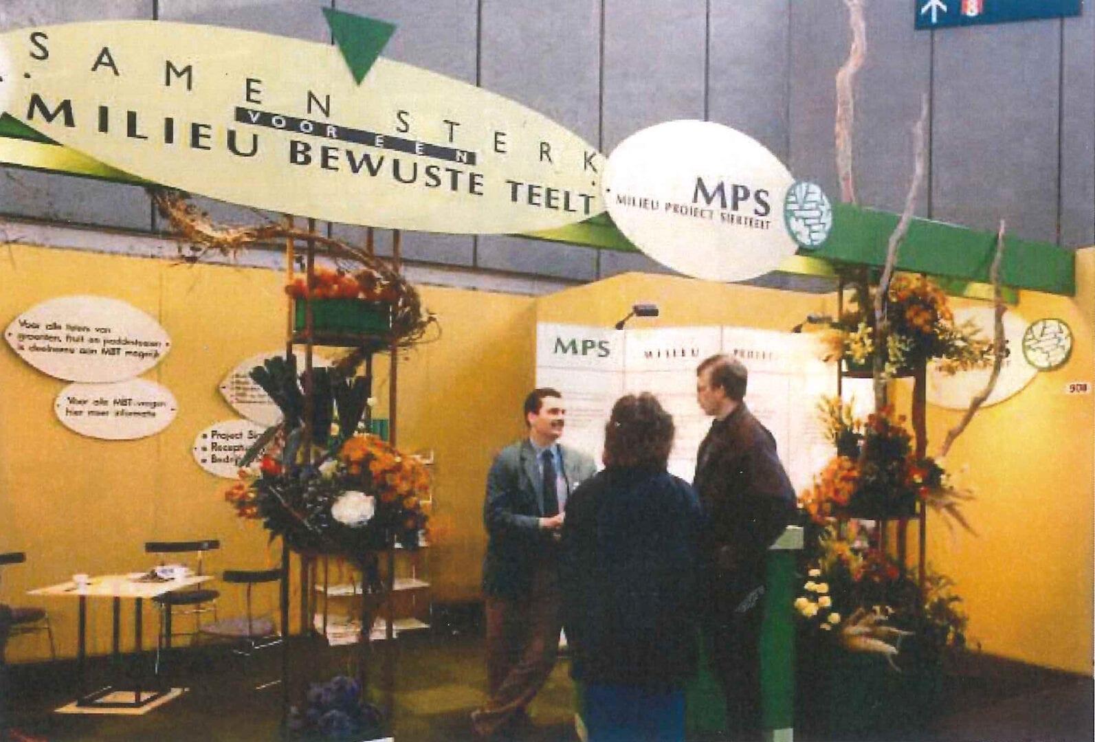 image-1999-2